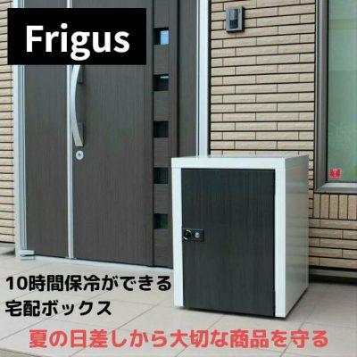 fr-001
